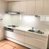 3LDK House to Buy in Kyoto-shi Ukyo-ku Kitchen