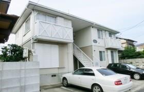 1DK Apartment in Iidacho - Narita-shi