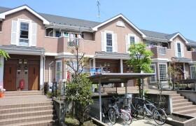 3LDK Apartment in Kaminakazatocho - Yokohama-shi Isogo-ku
