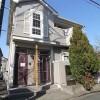 2DK Apartment to Rent in Adachi-ku Exterior