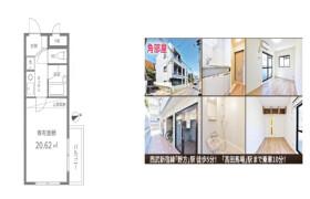 1K {building type} in Nogata - Nakano-ku