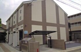 1K Apartment in Minamiyukigaya - Ota-ku