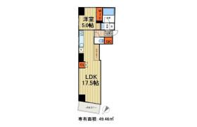 1LDK Mansion in Nihombashikodemmacho - Chuo-ku