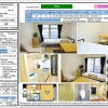 1K Apartment to Rent in Osaka-shi Yodogawa-ku Rent Table