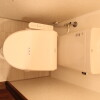 3SLDK Apartment to Rent in Kawasaki-shi Takatsu-ku Toilet