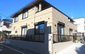 1LDK Apartment in Higashitamagawa - Setagaya-ku