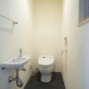2DK Apartment to Rent in Toshima-ku Toilet