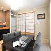 3LDK House to Rent in Kyoto-shi Sakyo-ku Kitchen
