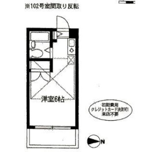 1R Apartment in Takada - Toshima-ku Floorplan