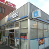1K Apartment to Rent in Itabashi-ku Convenience store