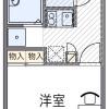 1K アパート 大阪市此花区 間取り