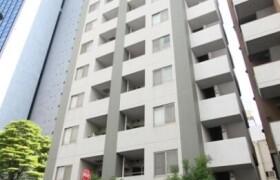 1LDK Mansion in Shinkawa - Chuo-ku