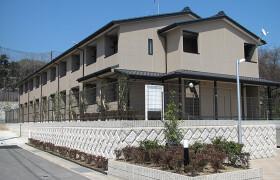 1K Apartment in Utano fukuojicho - Kyoto-shi Ukyo-ku