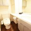 在文京區內租賃1R 公寓大廈 的房產 廁所