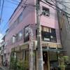 Whole Building Office to Buy in Shibuya-ku Exterior