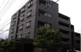 4LDK Apartment in Maruyamacho - Nagoya-shi Chikusa-ku