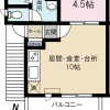 1LDK Apartment to Rent in Bunkyo-ku Floorplan