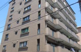 2LDK Mansion in Kanayama - Nagoya-shi Naka-ku