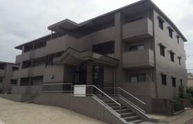 2LDK Mansion in Sasagane - Nagoya-shi Moriyama-ku