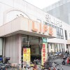 1R Apartment to Rent in Kyoto-shi Shimogyo-ku Supermarket