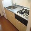 1K Apartment to Rent in Chiyoda-ku Kitchen