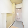 3DK Apartment to Rent in Shinagawa-ku Interior