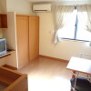 1K Apartment to Rent in Inazawa-shi Room