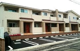 1LDK Apartment in Ogawahigashi - Akiruno-shi