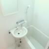 在横濱市港北�區內租賃1K 公寓大廈 的房產 浴室