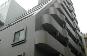 1DK Apartment in Minamiotsuka - Toshima-ku
