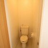 1R Apartment to Rent in Kawasaki-shi Miyamae-ku Toilet