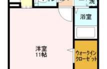 1K Apartment in Katakuramachi - Hachioji-shi