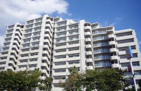 3LDK Mansion in Nishiuraga - Yokosuka-shi