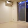 在川崎市高津區內租賃1LDK 公寓大廈 的房產 臥室
