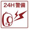 1R マンション 堺市堺区 内装