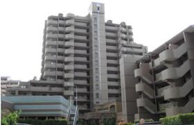 名古屋市守山区 - 四軒家 公寓 3LDK