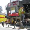 3LDK Terrace house to Rent in Hino-shi Landmark