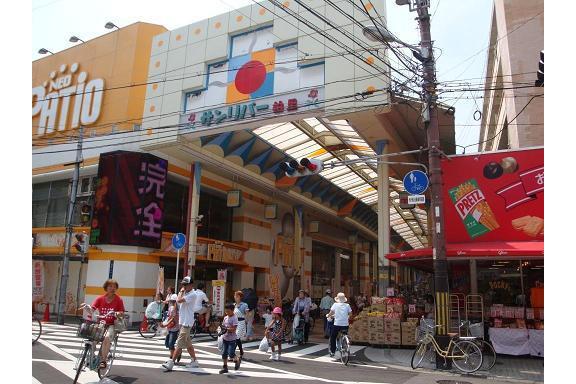 1R Apartment to Rent in Osaka-shi Nishiyodogawa-ku Supermarket