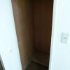1R Apartment to Rent in Suginami-ku Storage