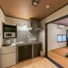 2LDK House to Rent in Taito-ku Kitchen