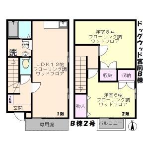2LDK Terrace house in Taira - Kawasaki-shi Miyamae-ku Floorplan