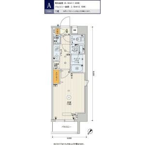1K Mansion in Mukojima - Sumida-ku Floorplan