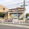 在横濱市青葉區內租賃2LDK 公寓大廈 的房產 郵局