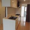 1LDK Apartment to Rent in Shinjuku-ku Kitchen