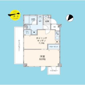 1DK {building type} in Sakashita - Itabashi-ku Floorplan