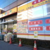 2LDK Apartment to Rent in Taito-ku Drugstore