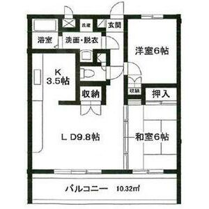 2LDK Mansion in Kiheicho - Kodaira-shi Floorplan