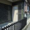 6DK House to Buy in Kyoto-shi Higashiyama-ku Entrance
