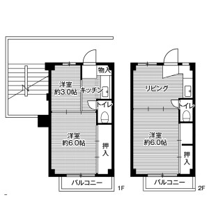 2DK Mansion in Futawa higashi - Funabashi-shi Floorplan