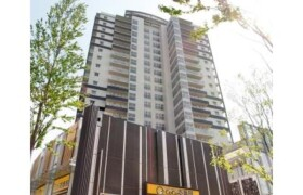 1LDK Mansion in Kyojima - Sumida-ku